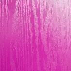Signal Violet